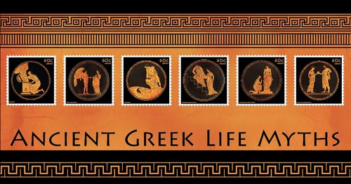 First Day Envelope for a series of Ancient Greek Myth Stamps By Nicole Wood