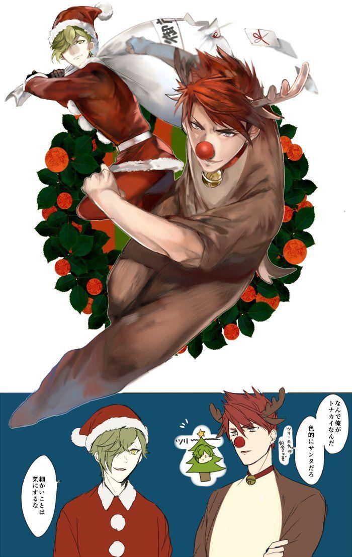 【刀剣乱舞】サンタの鶯丸とトナカイの大包平【とある審神者】 : とうらぶ速報~刀剣乱舞まとめブログ~