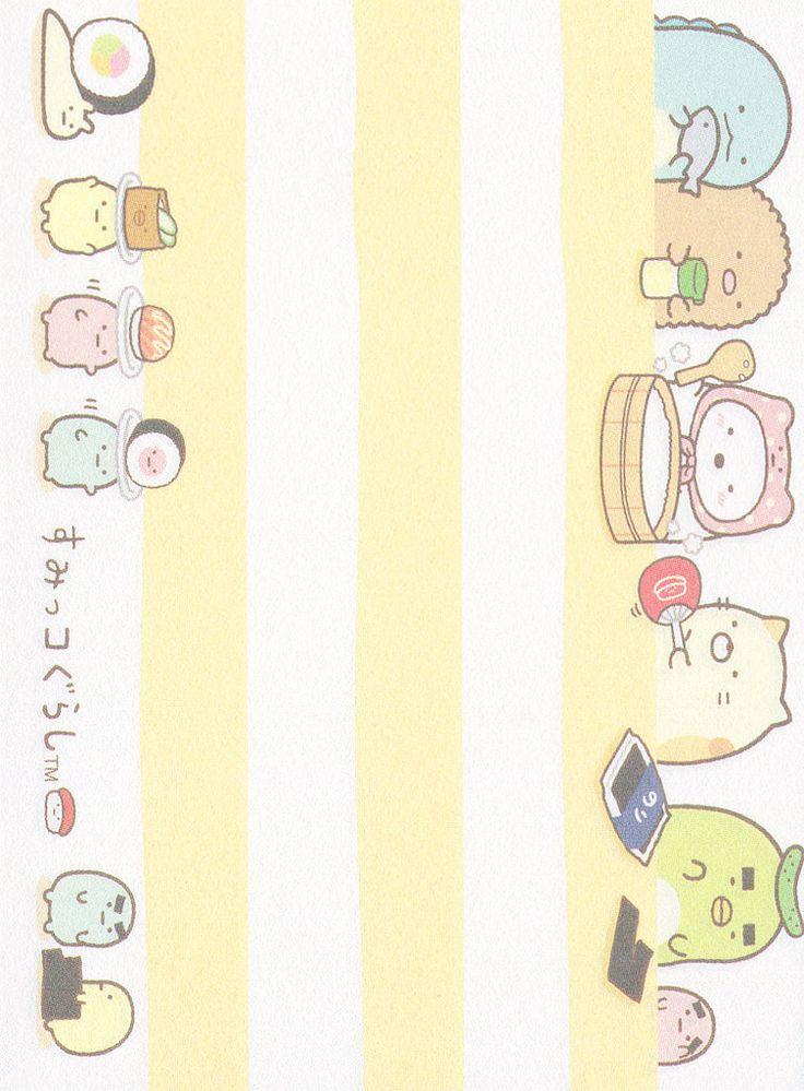 """San-X Sumikko Gurashi """"Sushi"""" Mini Memo   by Crazy Sugarbunny"""