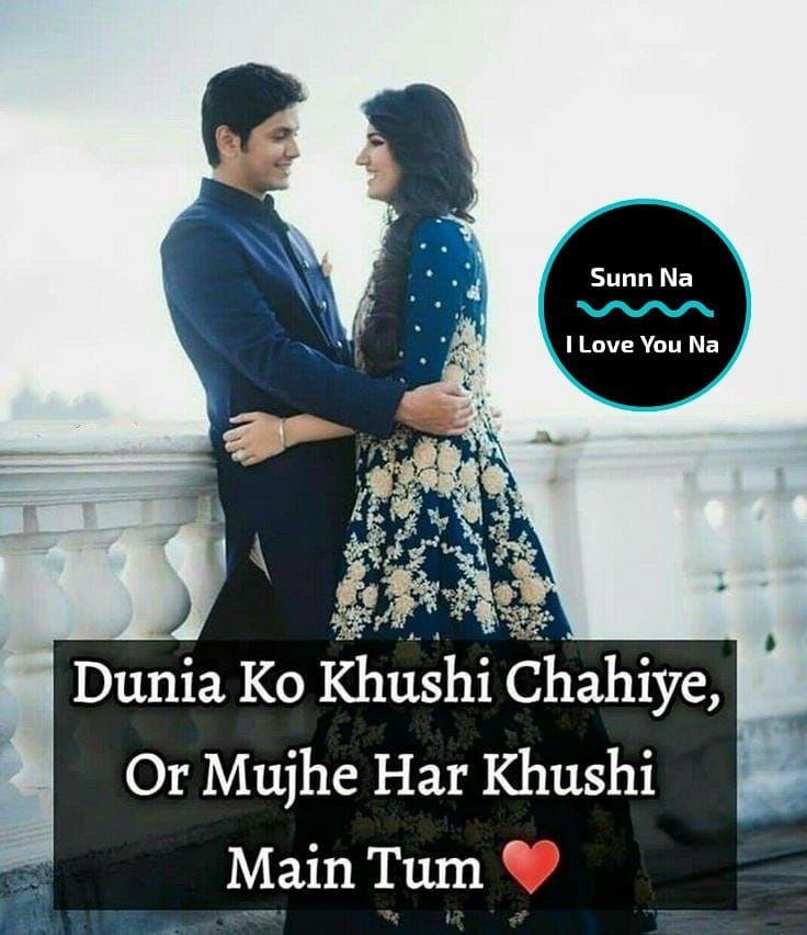 Meri toh khushi h tum ho yrr    Aa gya ghr    Khana khaya