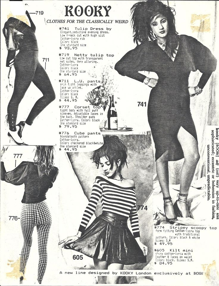 Kooky - Clothes For The Classically Weird: I own a version of all these clothing items.