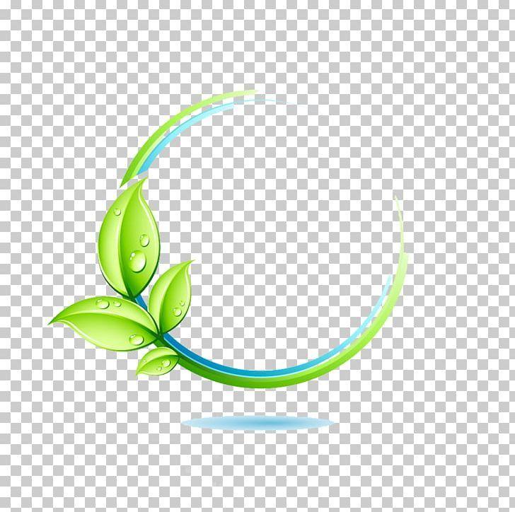Logo Green Leaf Png Border Border Frame Certificate Border Circle Circular Blue Wallpaper Iphone Circle Logos Png