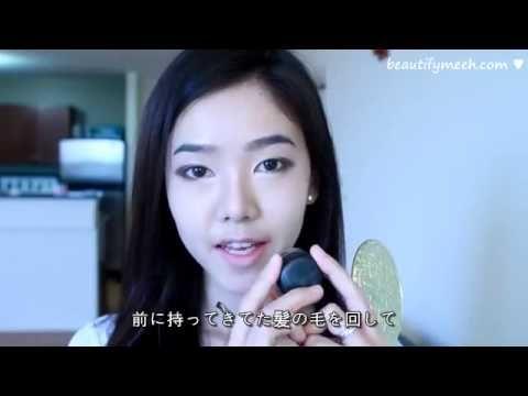 オルチャンメイク】K-Beauty_デイリーメイク レッスン【エンジェル ...
