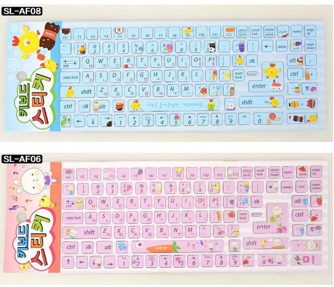 Creative Korean Laptop Button Stickers Diy Computer Alphabet