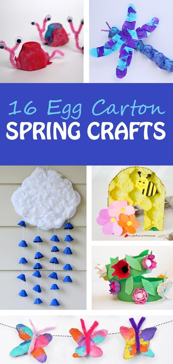 16 egg carton spring crafts for kids: bees, flowers, caterpillar, mushrooms, strawberries and more. Easy recycled crafts for preschoolers and kindergartners. | at Non Toy GIfts