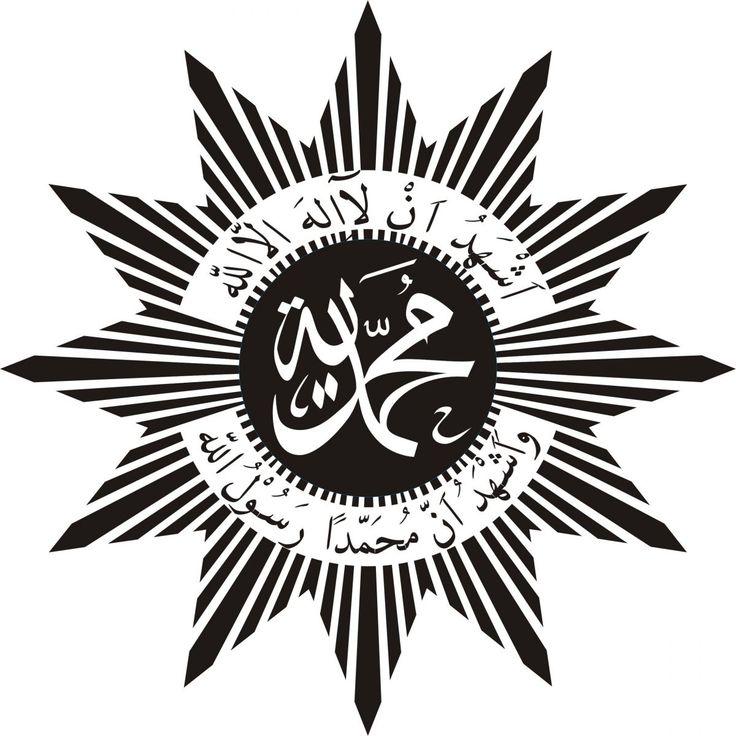 Hasil gambar untuk logo muhammadiyah | Gambar
