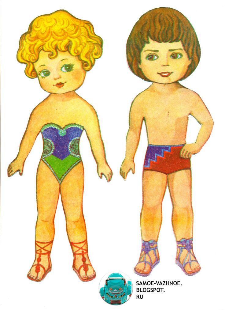 помощью кукла для одевания картинки открытой