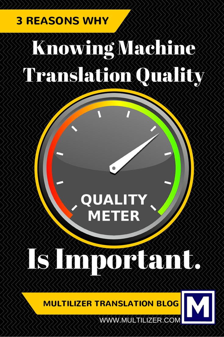 Why is it important and useful to know how good the machine translation is?