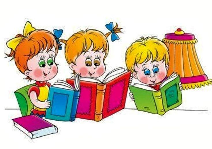 Картинки по запросу малюнок діти читають книгу | Малюнки ...