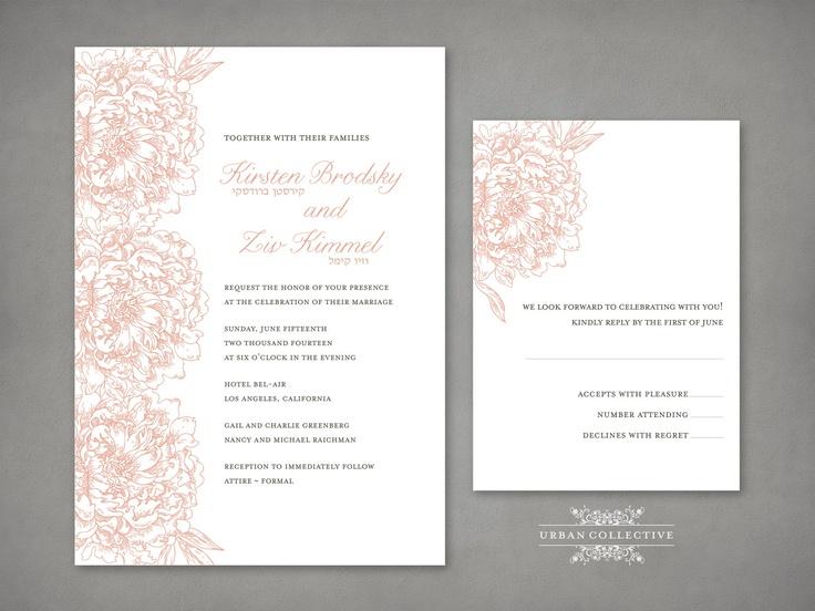 Hebrew English Wedding Invitations: Wedding Invitation: Hebrew And Peonies. #Hebrew #Jewish