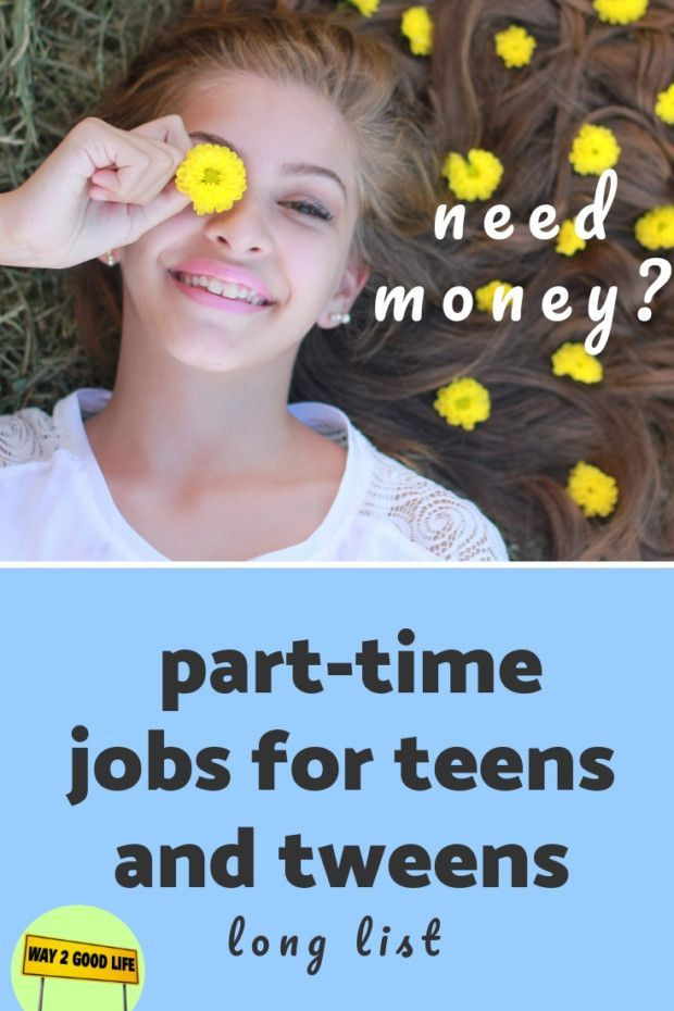 Part Time Jobs For 15 Year Olds