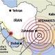 Pakistan bears brunt of Iran earthquake - The Nation - The Nation - http://news.google.com/news/url?sa=tfd=Rusg=AFQjCNF1LB-EDo4hkzEQJGQeFGNLEIIfeQurl=http://www.nation.com.pk/pakistan-news-newspaper-daily-english-online/national/17-Apr-2013/pakistan-bears-brunt-of-iran-earthquake -