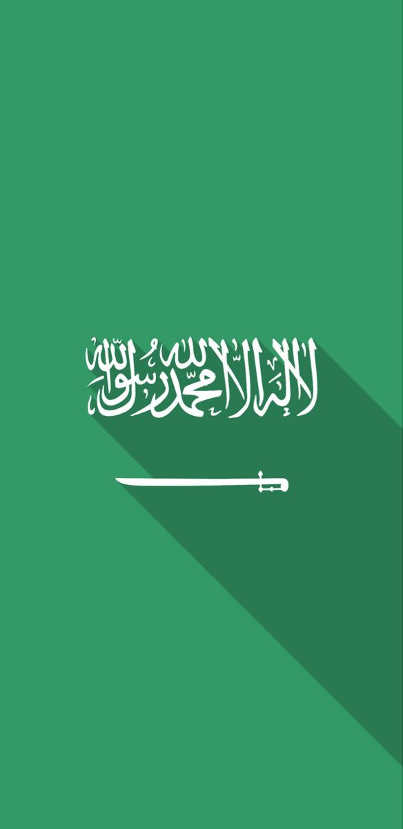 المملكة العربية السعودية Iphone Wallpaper Arabic Calligraphy Calligraphy