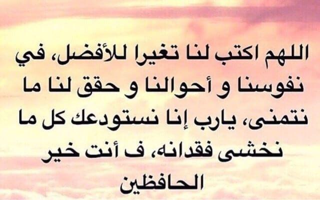 Pin By Um Alhasan On اسلاميات قرآن أحاديث دعاء همسات ايمانية Instagram Posts Arabic Calligraphy Day Of Ashura