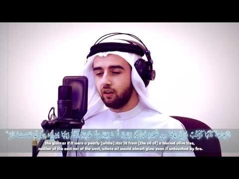 İçinizi Ferahlatacak Kur'an Tilaveti - İnşirah Suresi - YouTube