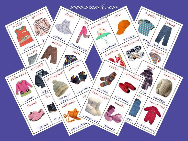 kartochki odejda Английский язык для детей в картинках: Карточки Одежда и обувь