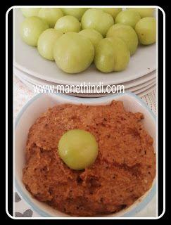 Pure Veg Recipes from ManeThindi!: NELLIKAI THOKKU (Gooseberry Chutney)