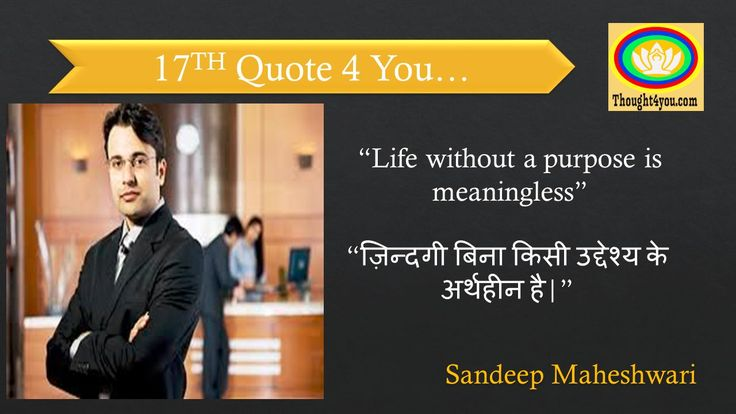 25 best life quotes in hindi on pinterest thoughts in