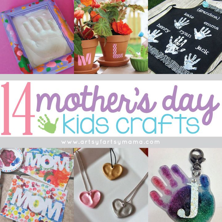 14 mother 39 s day kids crafts for Mothers day craft ideas kids
