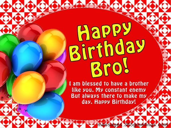 Happy Birthday Wishes To My Brother Quotes: Happy Birthday Wishes, Happy
