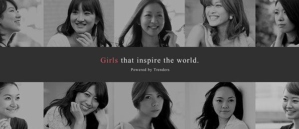女子会 企画 - Google 検索