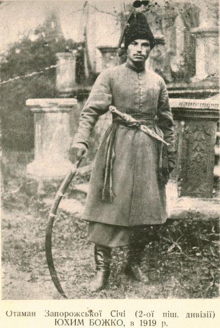 Ataman Efim Bozhko