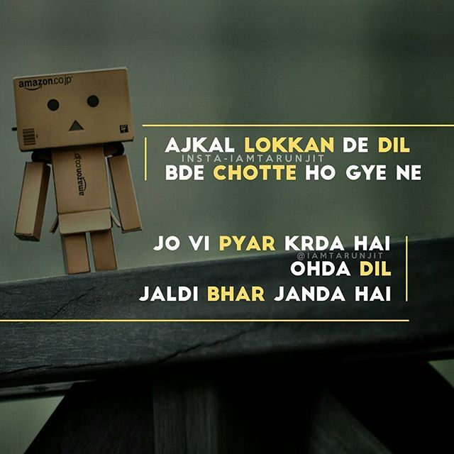 Khushi❤ | Thoughts | Punjabi quotes, Positive quotes, Quotes