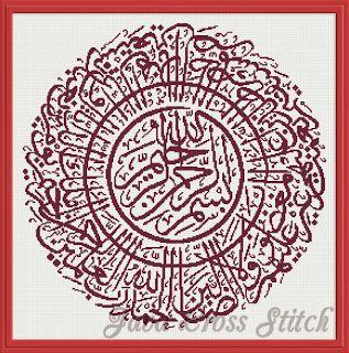 Islamic Cross Stitch: Free Pattern of Surah Al fatihah #CrossStitch #pointdecroix #kanaviçe #вышивкикрестом #Islamic #arabic #calligraphy #etamin #needleworks #kristik #kristikIslami #kreuzstich #kruissteekpatronen #kruissteek