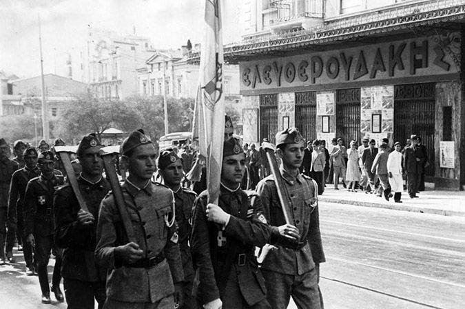 ΜΠΟΡΑ ΕΙΝΑΙ ΘΑ ΠΕΡΑΣΕΙ - Let's wait until the storm passes: 71 χρόνια από την απελευθέρωση της Αθήνας
