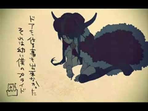 【初音ミク】 The Beast  【オリジナル】