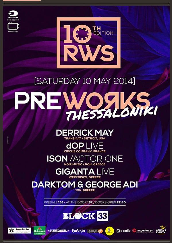 Electronic Music and More: Pre-Reworks Festival - May 10 - Athens