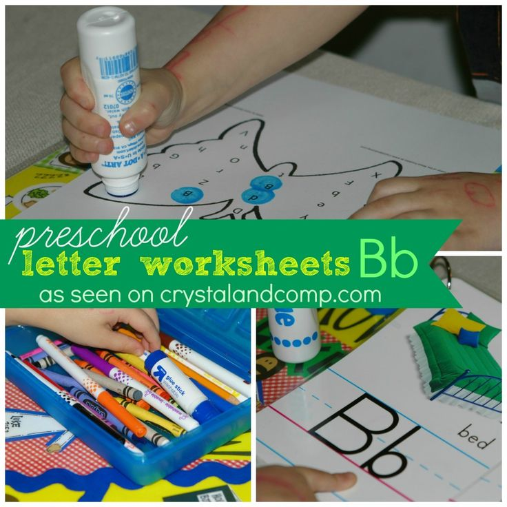preschool letter worksheets B #preschool #freeprintables #homeschool