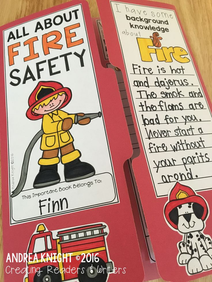 """""""All About Fire Safety"""" Lap Book:  A Project for Fire Prevention Month - - This lap book includes informational text, key vocabulary words, nonfiction text features, and open-ended response templates to help children learn important facts about fire safety.  $"""
