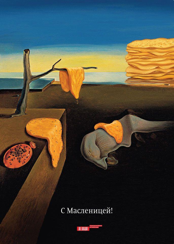 Maslenitsa poster (Art. Lebedev Studio). spring equinox. pancake week