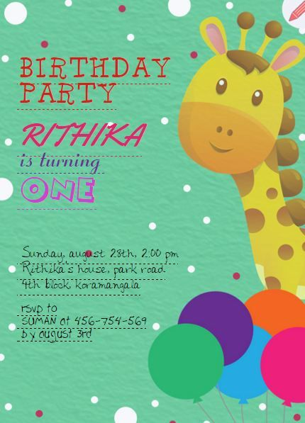 23 best images about Kids Birthday Party Invitations – Giraffe Party Invitations