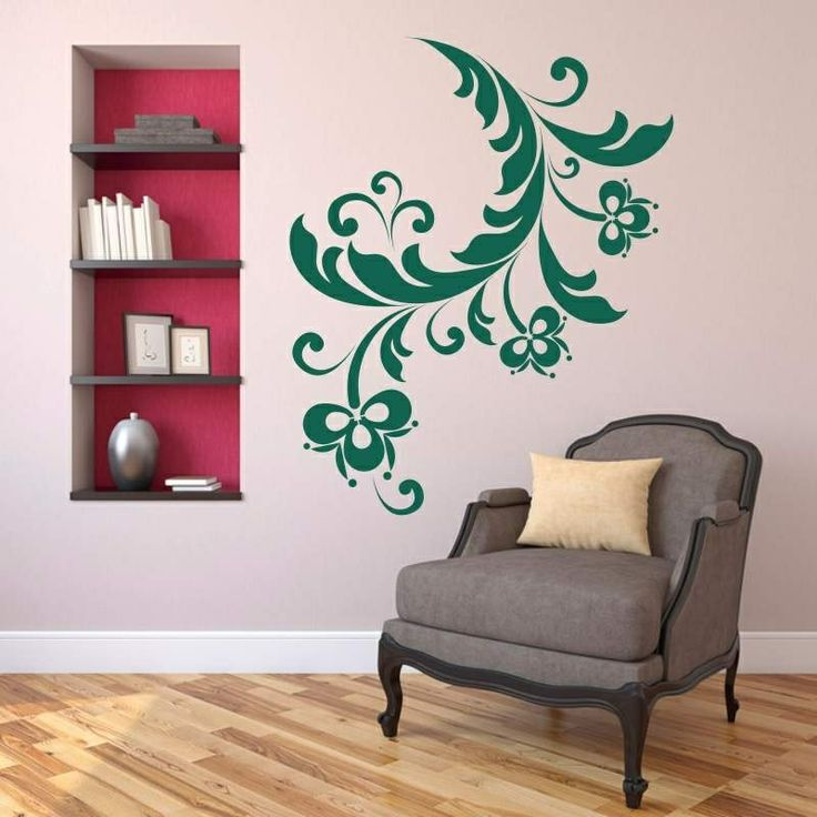 Naklejka jednokolorowa - Floral   Singlecolor decorative sticker - Floral   27,99 PLN #kwiatek #naklejka #dekoracja_ściany #dekoracja_domu #aranżacja_ściany #wall_decal #sticker #flower #pattern #home_decor #interior_decor #floral