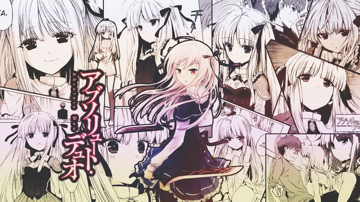 Anime - Absolute Duo Wallpaper