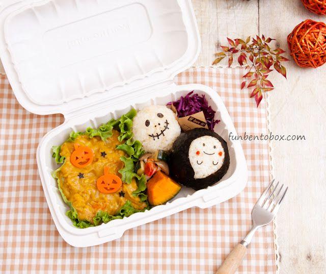 Halloween Japanese Curry Bento #vegan #kids #skeleton #ghost #jackolantern