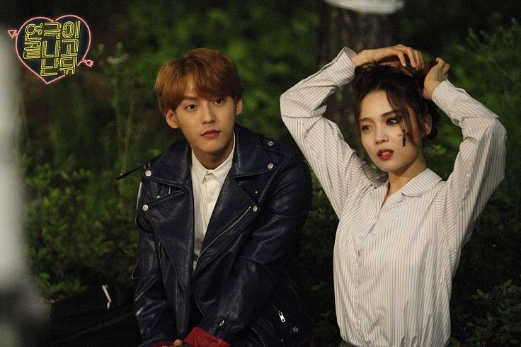 Go Al-li (Yoon Sohui) with Ma Rok-hee (Minhyuk)