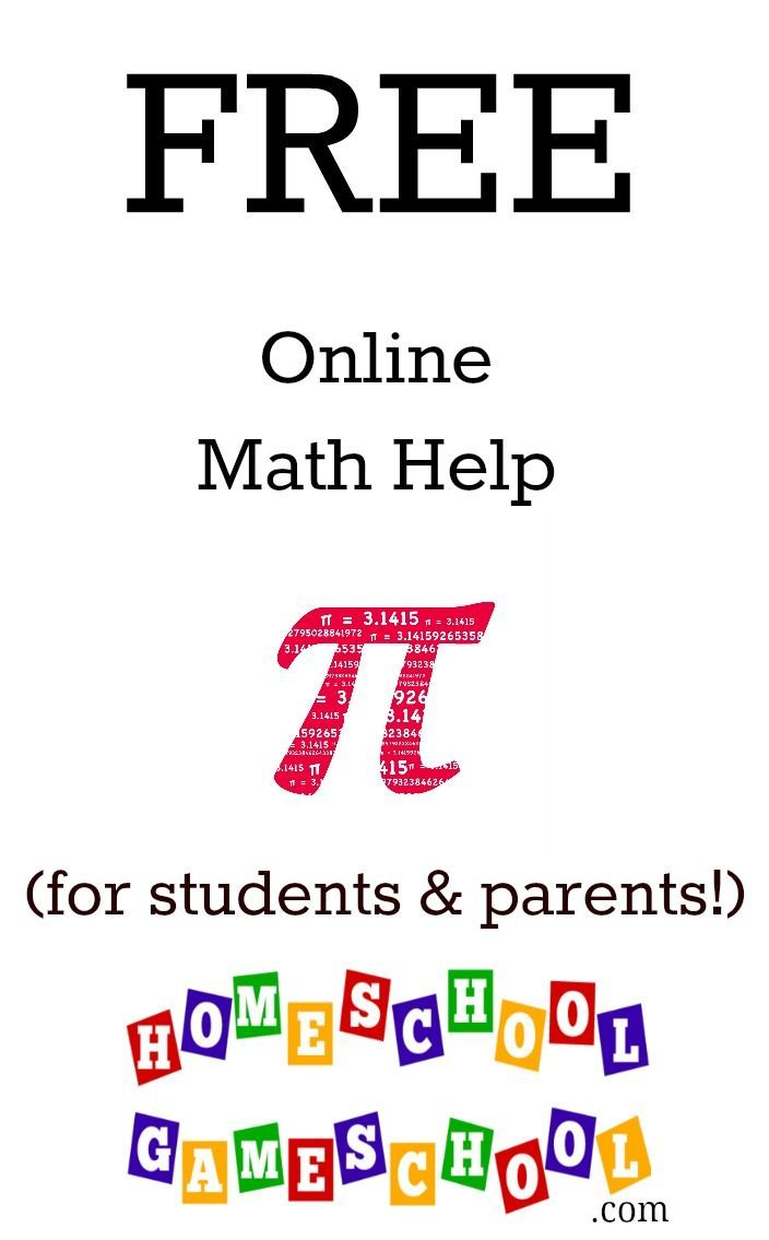 ideas about math help websites life hacks life online math help for homechooled students and parents