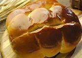 Pão Sovado | Máquina de Pão Mais