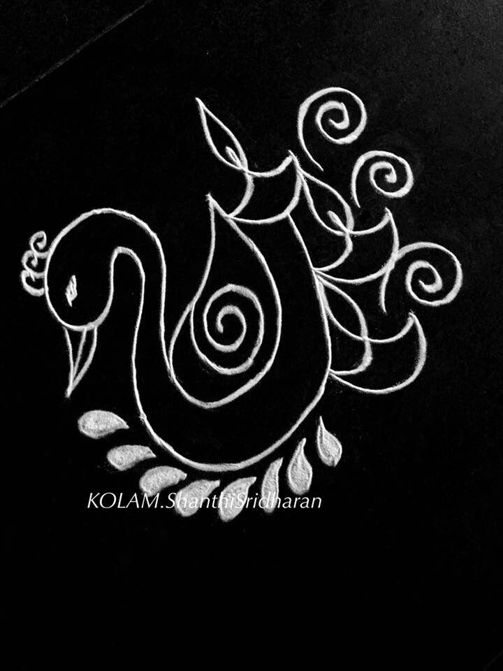 35 best Bengali Alpona images on Pinterest | Mandalas ...