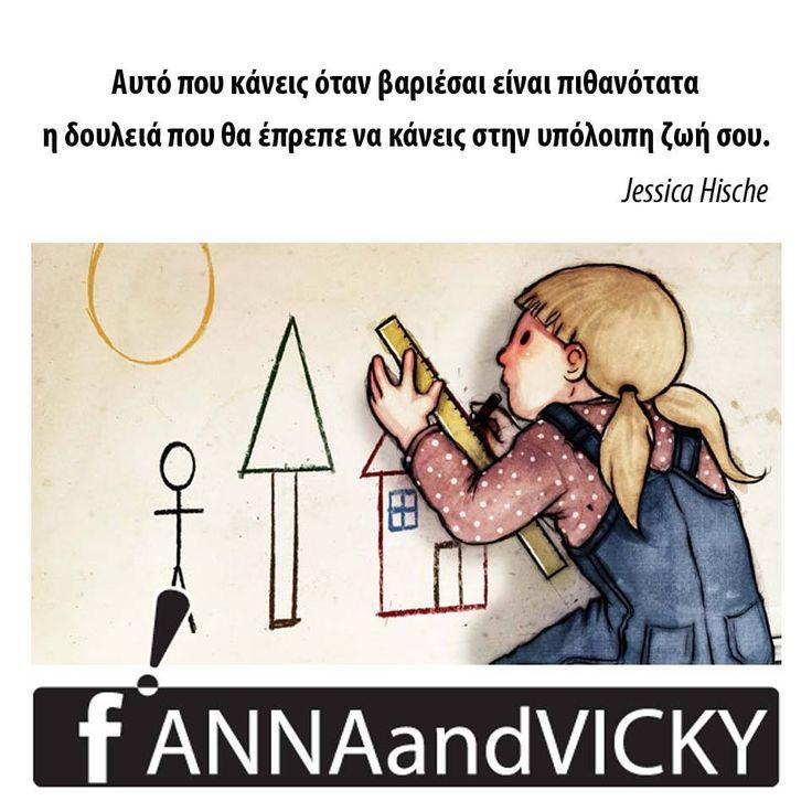 ! www.facebook.com/ANNAandVICKY