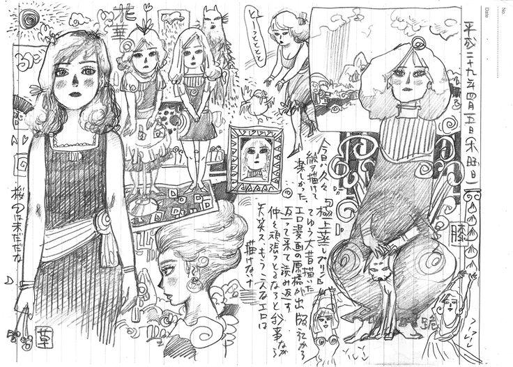 THE SEIJI pencil Diary20170405 girl art drawing illustration