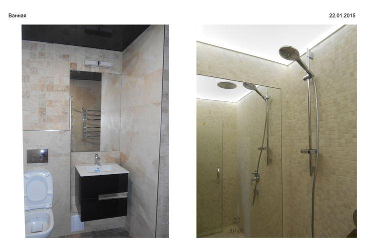 #ванная комната с душевой
