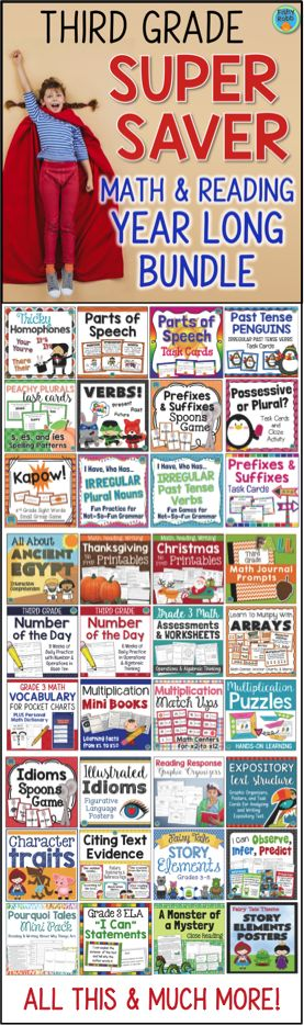 3rd Grade Teachers! Save yourself a ton of time and planning with this MASSIVE third grade year-long bundle! Includes 88 individual resources, over 1200 pages, of math and ELA games, centers, printables, assessments and more! Check it out!