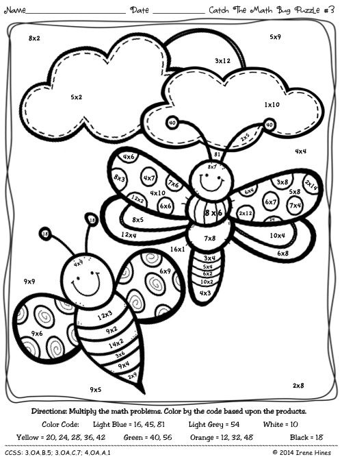PRACTICE FINE MOTOR SKILLS... Catch The Math Bug ~ Multiplication Color By The Code Puzzles For Spring ~This Unit Is Aligned To The CCSS. Each Page Has The Specific CCSS Listed.~ This set includes 4 spring themed math puzzles with multiplication facts on each page. Answer Keys Included. $