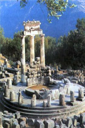 "Ancient Greece, Delphic Oracle! ""γνῶθι σεαυτόν"""
