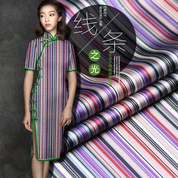 吳雙 噴繪真絲布料面料桑蠶絲重磅彈力緞服裝旗袍面料 線條之光 in 2020