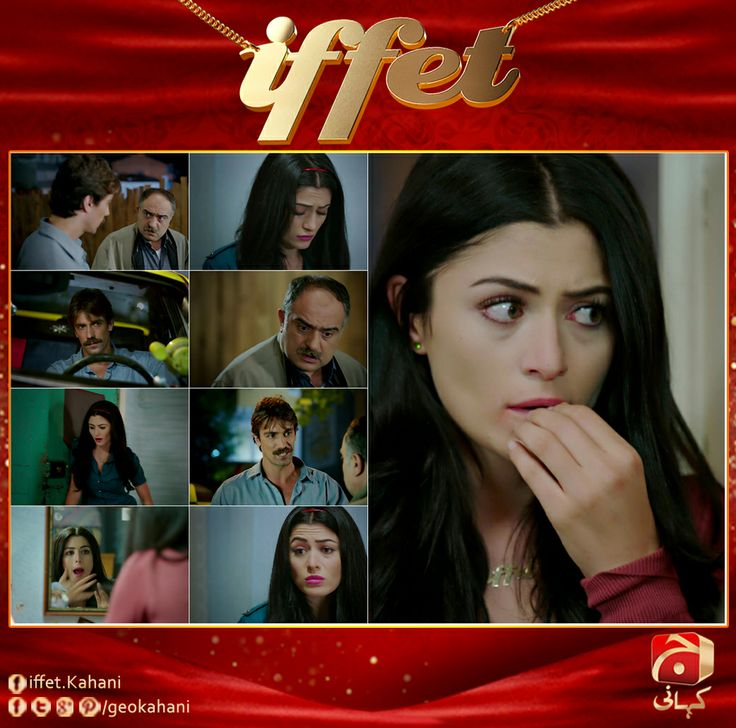 Watch Iffet every Monday to Wednesday at 9:00 PM only on Geo Kahani